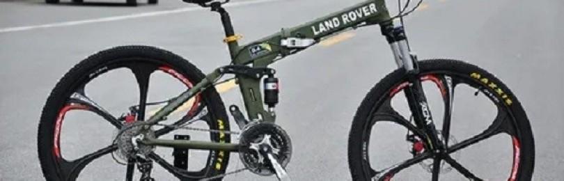 Велосипеды Land Rover – особенности, лучшие модели