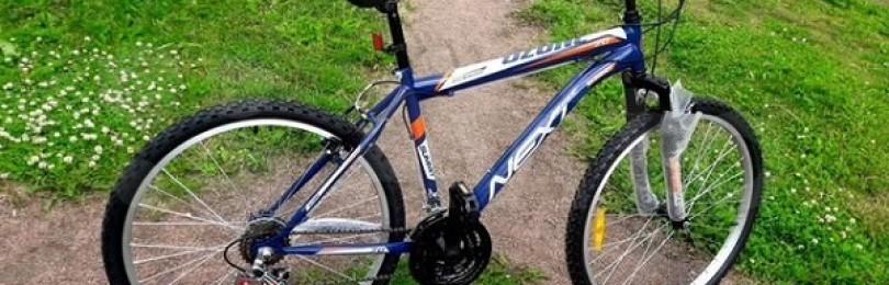 Велосипед Next – комплектация и рекомендации по выбору