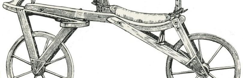 Первый деревянный велосипед – год изобретения, история создания