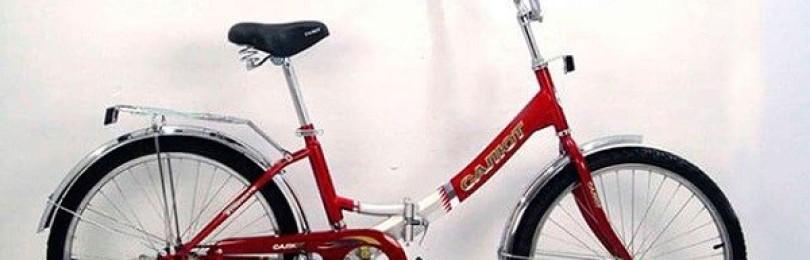 Велосипеды «Салют» – история и характеристики советского велосипеда
