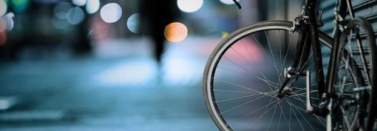 Договор купли-продажи велосипеда с рук – образец для заполнения