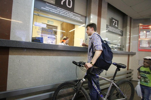 билет для велосипеда в электричке