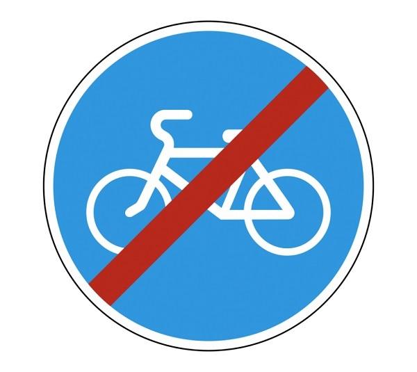 назначение знака велодорожки