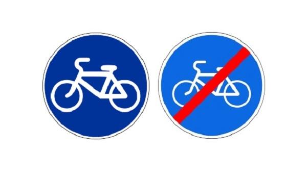 запрет движения велосипедов