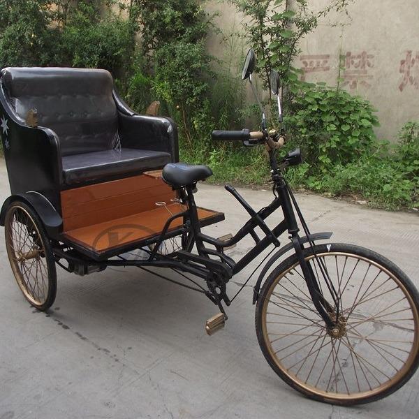 сиденье велорикши